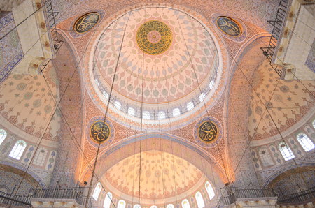 conqueror: the Conquerors Mosque in Istanbul from inside.
