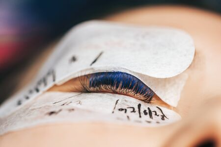 Professional eyelash extensions Banque d'images