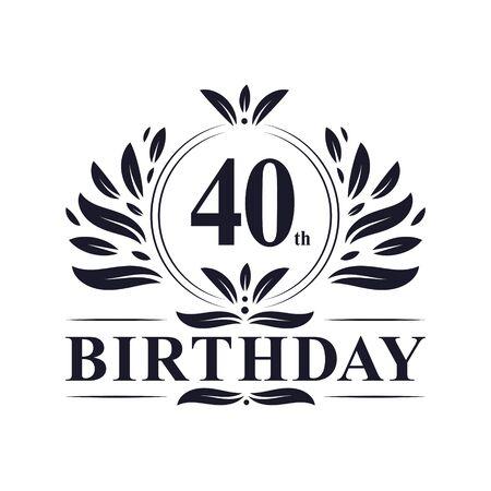 40 years Birthday logo, luxury 40th Birthday design celebration.