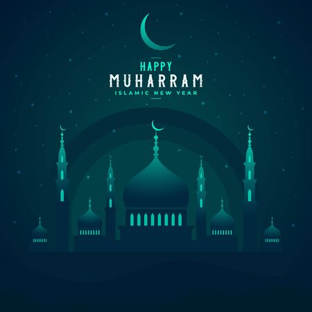 Islamic new Hijri year, Happy Muharram vector illustration mosque, moon and star. Mosque silhouette in the night sky and abstract light. 向量圖像