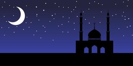 masjid: Mosque or Masjid on shiny blue background. vector illustration Illustration