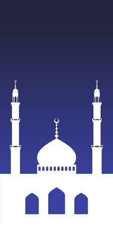 masjid: Mosque or Masjid isolated on blue background. vector illustration Illustration