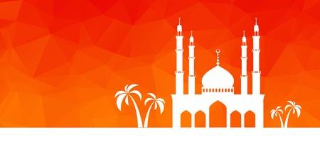 masjid: Mosque or Masjid on shiny orange background. vector illustration Illustration
