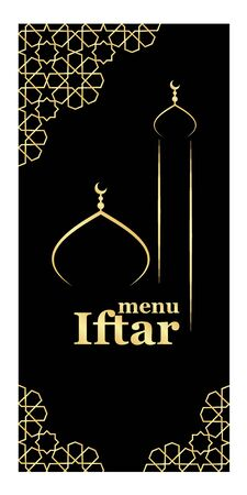Template for restaurant oriental menu for iftar with mosque. Vector illustration