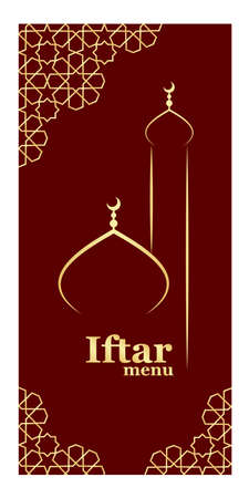Template for restaurant oriental menu for iftar with mosque. Vector illustration Vetores