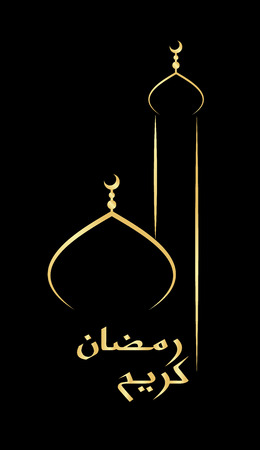 religious celebration: Ramadan greeting card on black background. Vector illustration. Ramadan Kareem means Ramadan is generous. Illustration