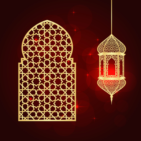 generous: Ramadan greeting card on red background. Vector illustration. Ramadan Kareem means Ramadan is generous.