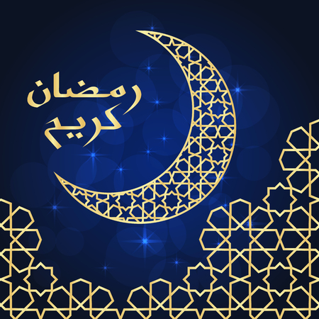 generoso: Ramadan greeting card on blue background. Vector illustration. Ramadan Kareem means Ramadan is generous.