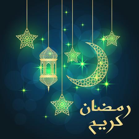 Ramadan greeting card on black background vector illustration ramadan greeting card on blue background vector illustration ramadan kareem means ramadan is generous m4hsunfo Image collections