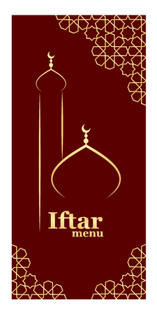 iftar: Template for restaurant oriental menu for iftar with mosque. Vector illustration