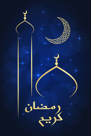 masjid: Ramadan greeting card on blue background. Vector illustration. Ramadan Kareem means Ramadan is generous.