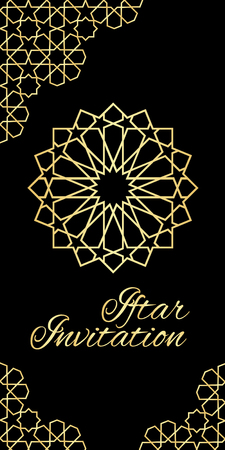 iftar: Invitation card with moroccan ornament, Ramadan Kareem Iftar party celebration.