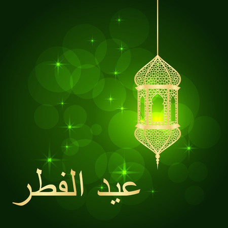 Best Different Eid Al-Fitr Greeting - 58667504-eid-al-fitr-greeting-card-on-green-background-vector-illustration-eid-al-fitr-means-festival-of-brea  You Should Have_193253 .jpg?ver\u003d6