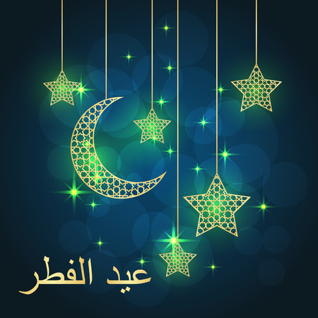 Simple Today Eid Al-Fitr Greeting - 58667547-eid-al-fitr-greeting-card-on-blue-background-vector-illustration-eid-al-fitr-means-festival-of-break  You Should Have_472876 .jpg?ver\u003d6