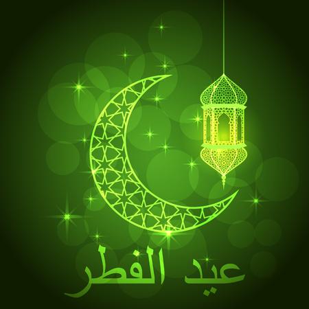 Good Today Eid Al-Fitr Greeting - 58667550-eid-al-fitr-greeting-card-on-green-background-vector-illustration-eid-al-fitr-means-festival-of-brea  2018_863159 .jpg?ver\u003d6