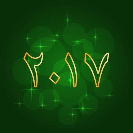 numbers background: Numbers of new year in Arabic language on green background. Illustration