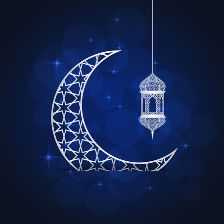 Ramadan greeting card on blue background. Vector illustration.