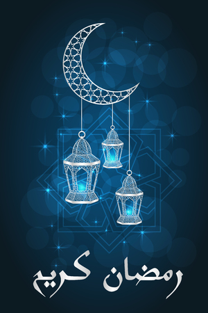Ramadan greeting card illustration.