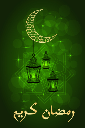 Ramadan greeting card with moon and lanterns on green background. Vector illustration. Illustration