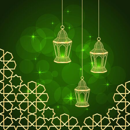 Ramadan greeting card on green background vector illustration. Illustration