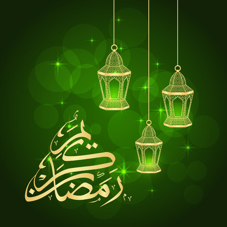 Ramadan greeting card with lanterns on green background. Vector illustration. Ramadan Kareem means Ramadan is generous. Illustration