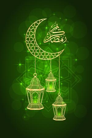 Ramadan greeting card with lantern illustration.