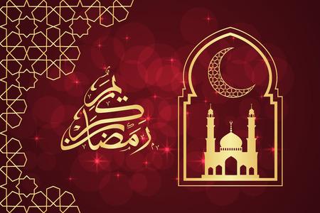 Ramadan greeting card isolated on maroon background