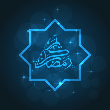 Ramadan greeting card with neon lights design. Illustration