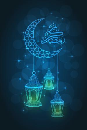 Ramadan greeting card with neon lights design. Illustration