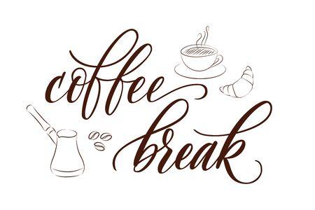 Quote Coffee break