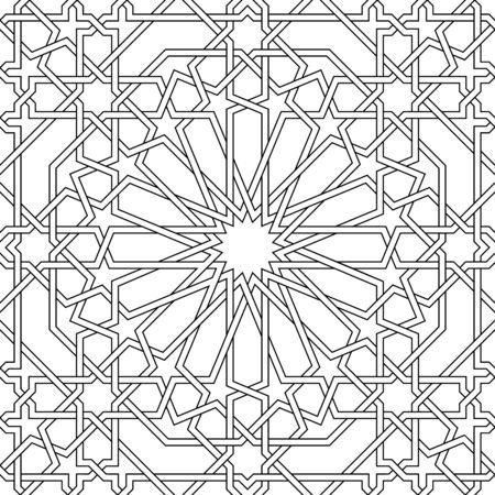 Geometric Islamic Ornament Pattern