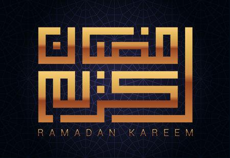 Square kufic calligraphy Ramadan Kareem Standard-Bild - 162888082