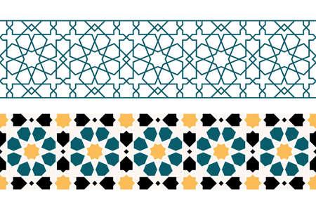 Geometric Islamic horizontal Seamless Patterns Standard-Bild - 163771009