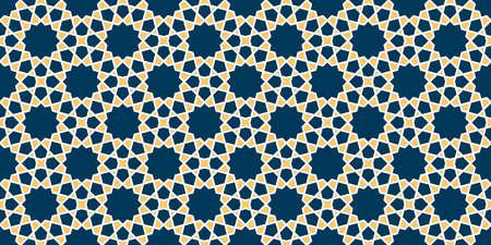 Geometric Islamic Seamless Pattern