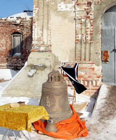 repentance: Bells will be consecration  and installed in the bell tower of the monastery
