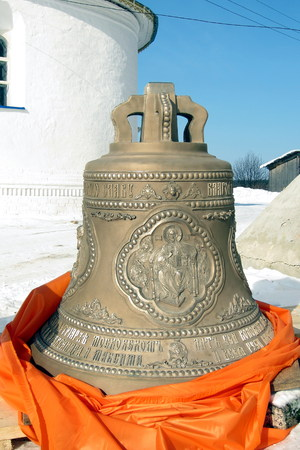 ring tones: Bell will be installed on the steeple of the monastery Stock Photo