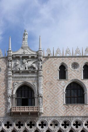 Piazza San Marco and The Doge's Palace, Venice, Italy Stock Photo - 4554452