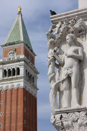 Piazza San Marco and The Doge's Palace, Venice, Italy Stock Photo - 4554421