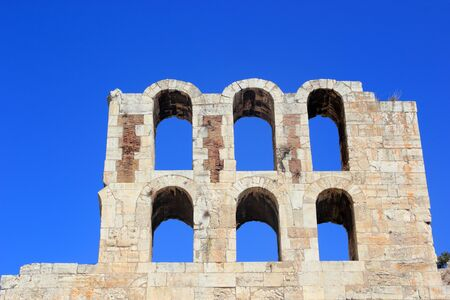 Acropolis in the city of Athens photo