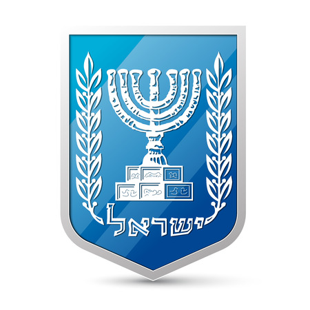 Vector Emblem of Israel 免版税图像 - 33331203