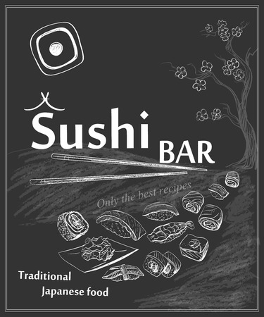 vintage style: Vintage poster for Japanese restaurant with fish rolls and chopsticks illustration