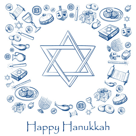 david: Happy Hanukkah holiday greeting background