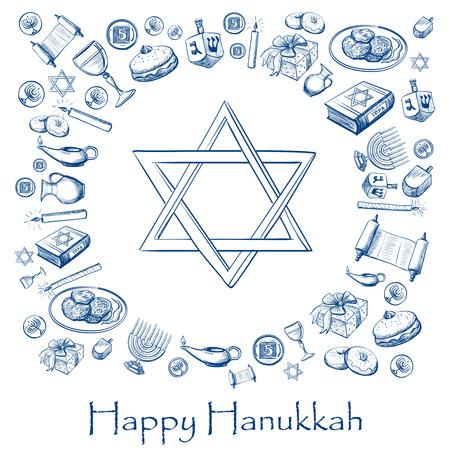 Happy Hanukkah holiday greeting background