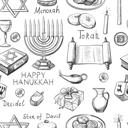 hanukah: seamless pattern with Hanukkah symbols