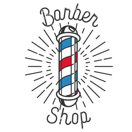 barbershop: Color vintage barbershop emblem.