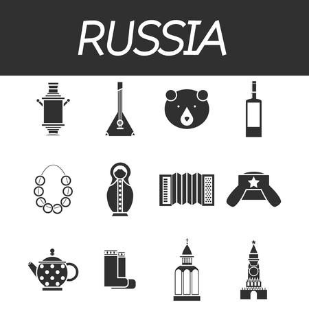 matrioshka: Travel to Russia. Set of icons of Russian architecture, food, costumes, traditional symbols, music, musical instruments, dolls, tea. Russian people. Collection of illustration to guide