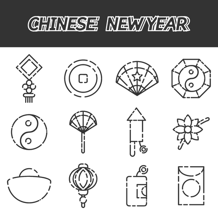 Traditional Symbols Of Chinese New Year Decorations Gifts Food Vector Illustration Stock