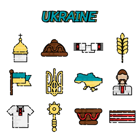 borscht: Ukraine flat icons set