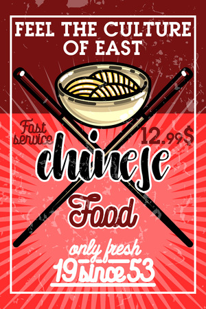 food: Color vintage chinese food banner