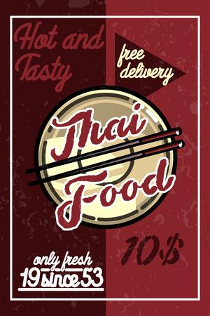 splashed: Color vintage thai food banner